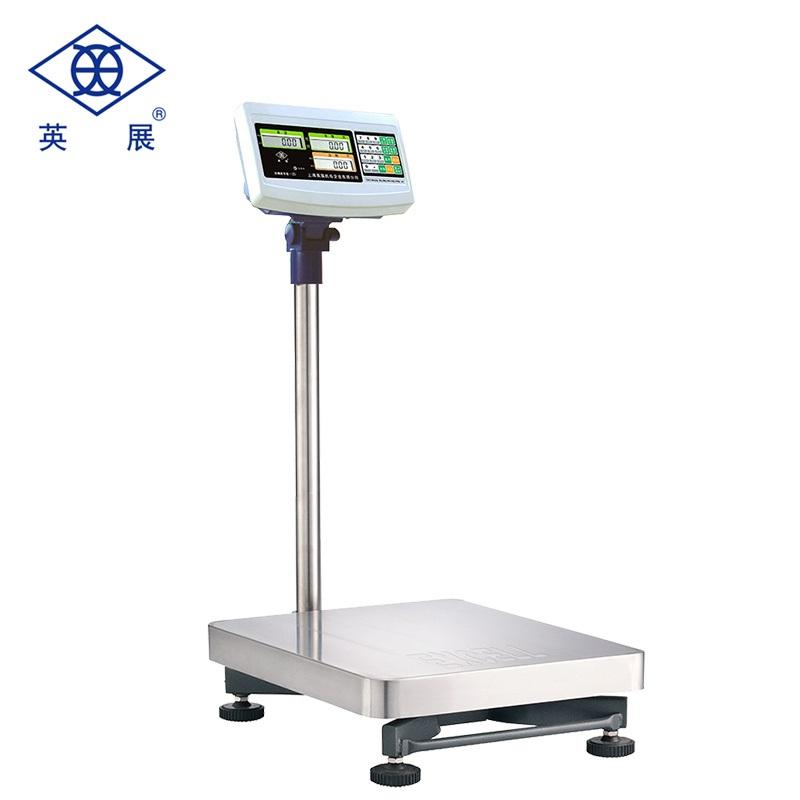TCS-C(XSB)工业级计数电子台秤
