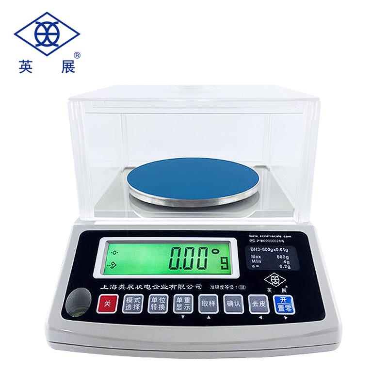 BH3高精度天平级电子计重秤