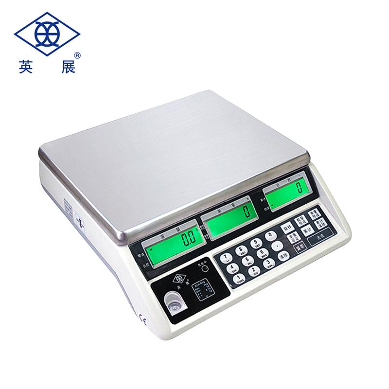 ACS-C(Z2)高精度天平级电子计数秤