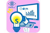Excell Scale-IoT智能秤重管理系统-数据管理专家WDCS